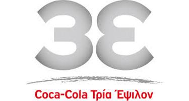 Coca cola 3E