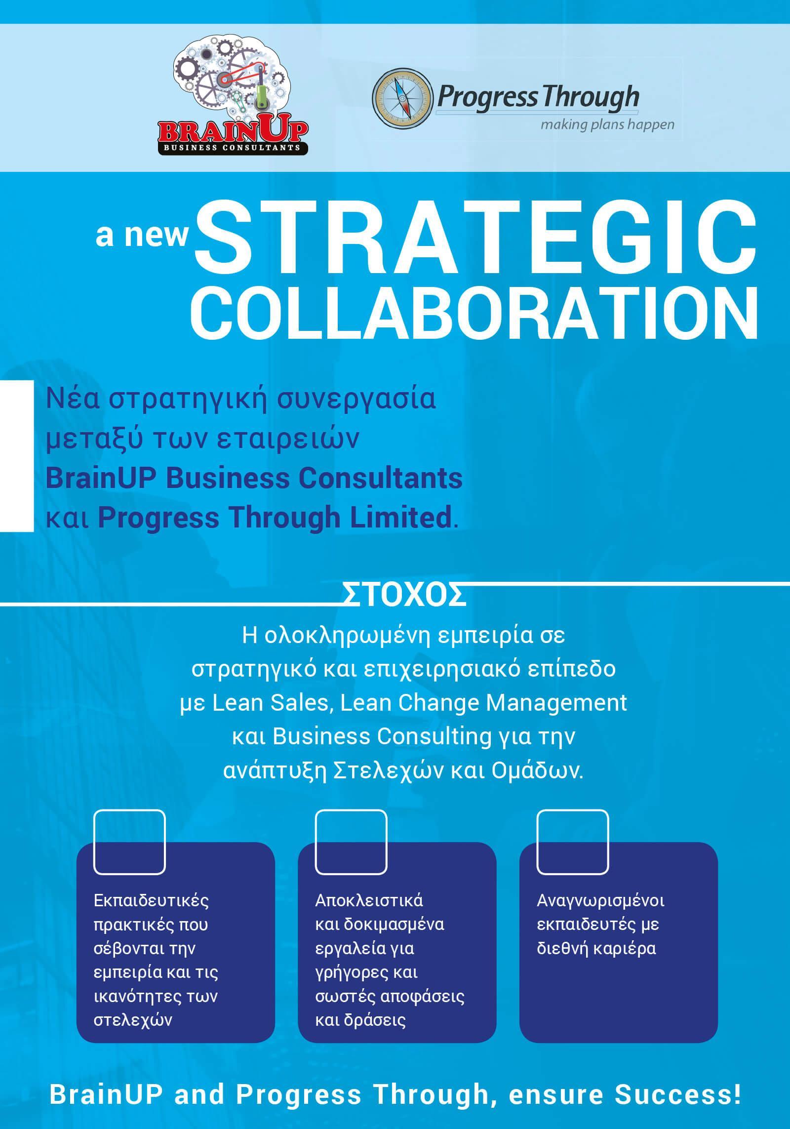 brainup new strategic collaboration